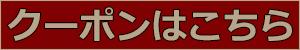 太閤本店 伏見店 基本情報