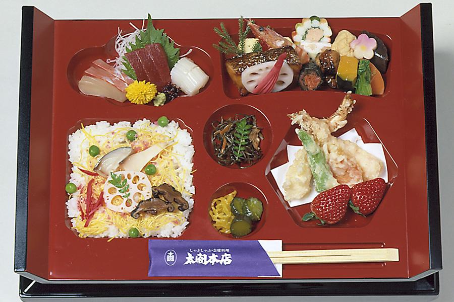 桜草¥1944