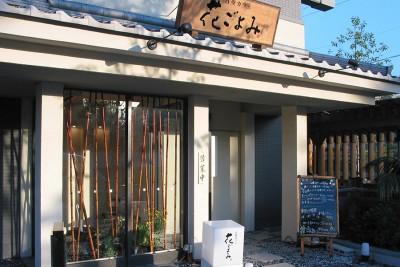hanagoyomi01