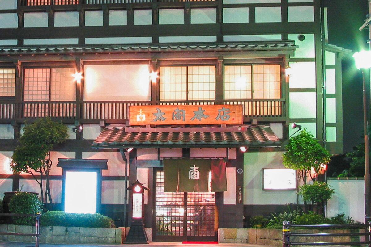令和3年7/12~8/11 太閤本店&花ごよみ営業時間短縮のお知らせ